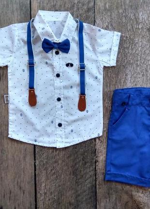 Нарядний костюм для хлопчика