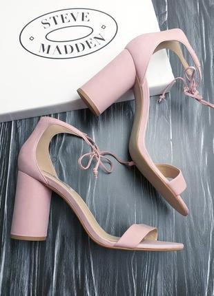 Steve madden оригинал пудровые босоножки на широком каблуке