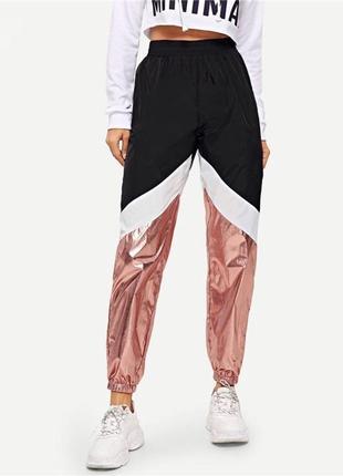 Shein штаны болоневые золотые чёрные бананы высокая посадка