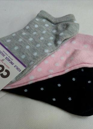 Носки короткие cozzi