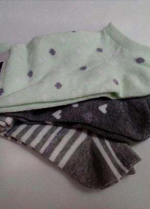 Носки короткие ziki