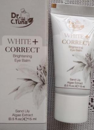 Отбеливающий крем для области вокруг глаз dr.tuna farmasi white + correct