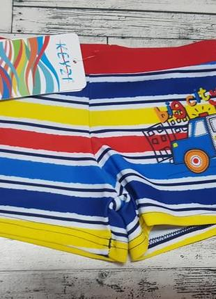 Яркие шорты keyzi