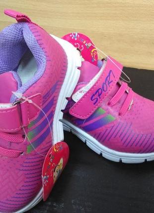 Кроссовки для девочки с ортопедической стелькой