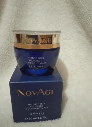 Неперевершена нічна маска для інтенсивного відновлення шкіри обличчя novage