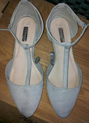 Туфли босоножки с закрытым носочком светло-серые