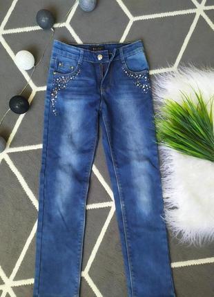Супер модные джинсы. утепленные.