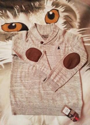Лёгкий вязаный свитерок