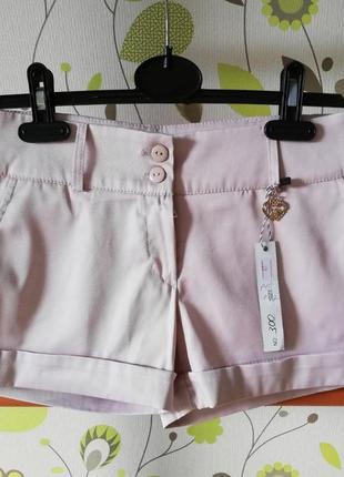 Круті бежеві рожеві шорти