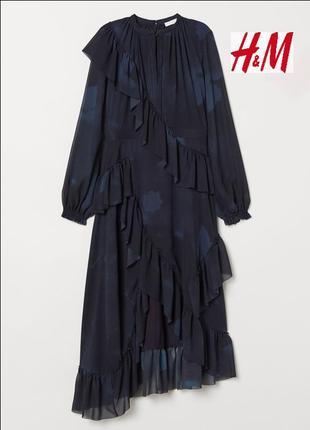 Волшебное, сказочное платье. conscious exclusive!