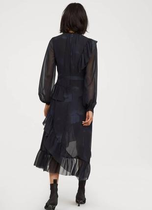 Волшебное, сказочное платье. conscious exclusive!10 фото