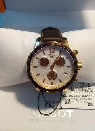 Часы tissot1 фото
