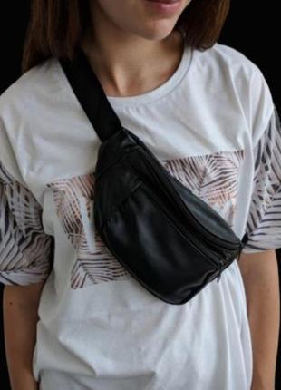 Большая бананка из натуральной кожи, сумка на пояс вместитетльная черная матовая