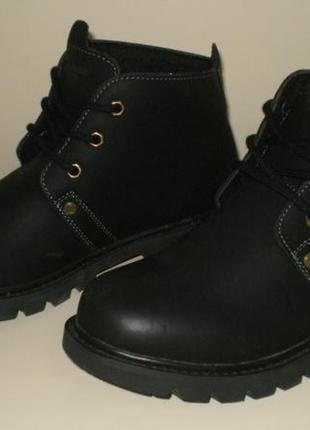 debb70cc7 Демисезонные мужские ботинки 2019 - купить недорого мужские вещи в ...