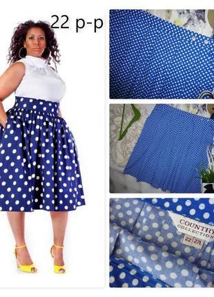 Очаровательная юбка, большой размер