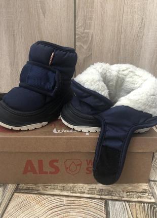 d0d47423999ccc Каталог детских товаров бренда Alisa Line | Купить в Киеве и Украине ...