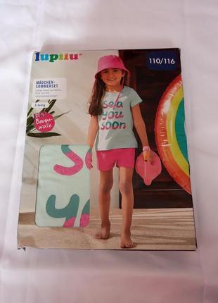 Набор - панамка+шорты+футболка для девочки лупилу (германия)