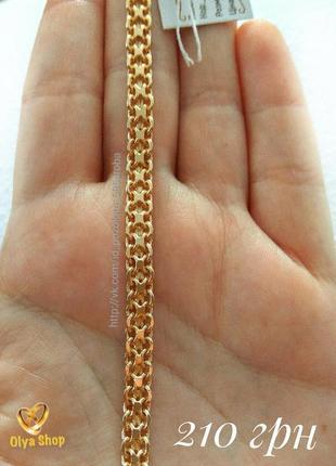 Акция! позолоченная цепочка 50см, 55см,60см + кулон + браслет, позолота6 фото