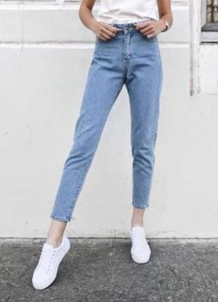 Мом джинсы момы