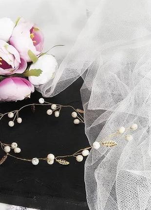 Веточка, украшение для волос, ручная работа, свадебное украшение