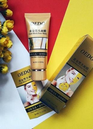 Очищающая золотая маска пленка от черных точек бренда oedo