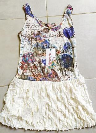 Плаття my collection