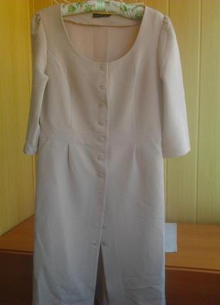 Платье украинский производитель гранд юа