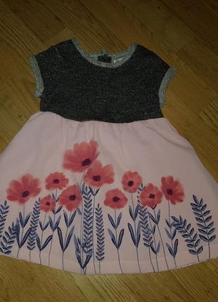 Gloria jeans платье 92