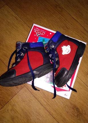 Стильные демисезонные ботиночки для вашего малыша!