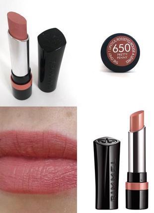 Помада rimmel the only 1 lipstick 650