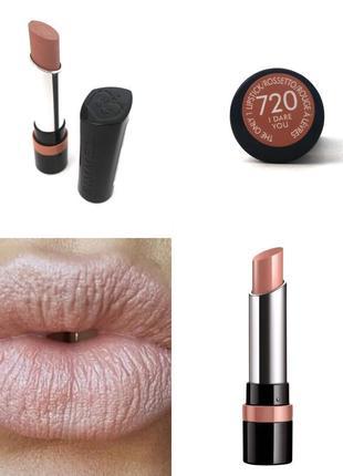 Помада rimmel the only 1 lipstick 720