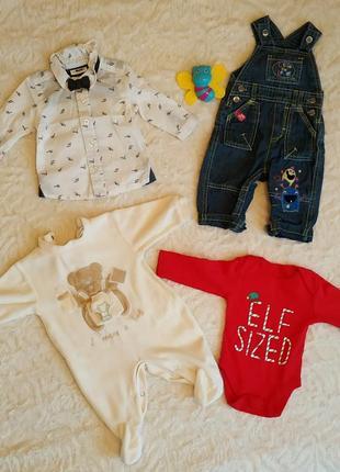 Набор детской одежди