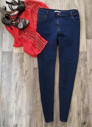 Стильные базовые джинсы скинни с высокой посадкой талией