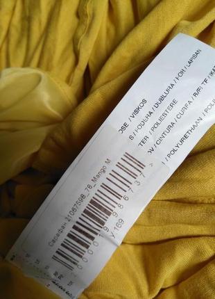 Летний желтый сарафан5 фото