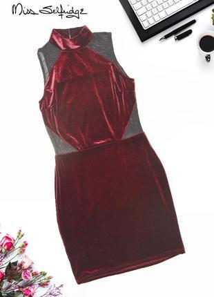 Бархатное платье с прозрачными вставками miss selfridge