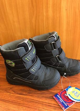 08992fe42 Детская обувь Kapika (Капика) 2019 - купить недорого детские вещи в ...