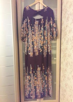 Платье в пол, ткань очень приятная к телу