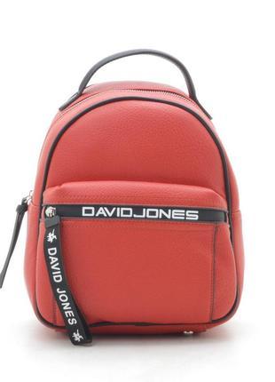 Новый женский городской красный рюкзак
