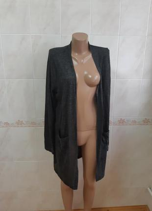 Тёмно- серый кардиган vero moda