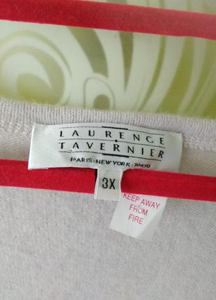Кардиган накидка от laurence tavernier4 фото