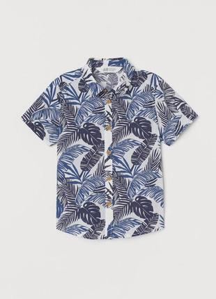 Трендовая коттоновая рубашка от 1.5 до 6 лет h&m