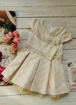 6a609f33ad97 Нарядные платья для девочек 1 год (пышные, праздничные), детские ...