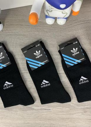 Socks adidas long black