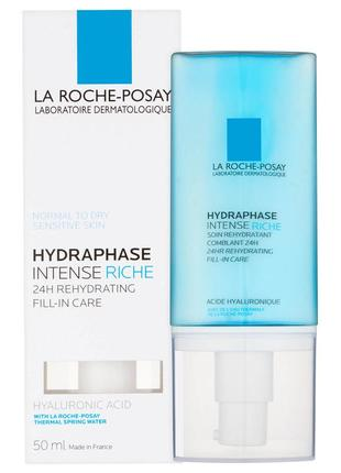 Увлажняющий крем для сухой кожи la roche posay hydraphase intense riche