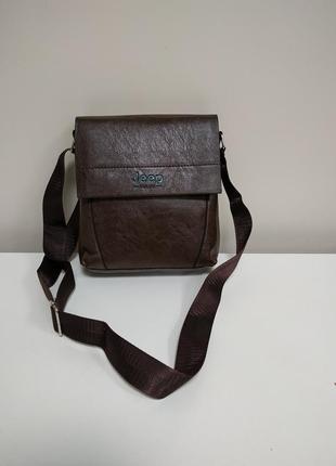 Вместительная мужская сумка-мессенджер коричневая