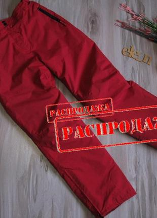 Функциональные зимние, лыжные штаны  размер eur 40/ 42 ( на высокую девушку)