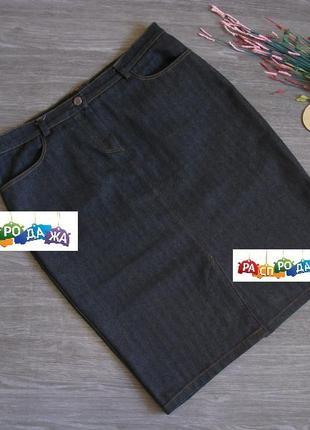 Джинсовая юбка миди размер eur 40/ 42 италия