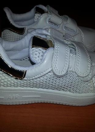 Белые летние кроссовки с сеточкой р28