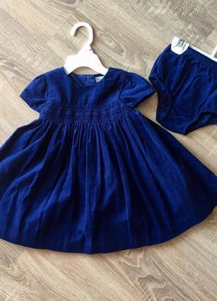 Фирменное платье для маленькой принцессы 9 мес