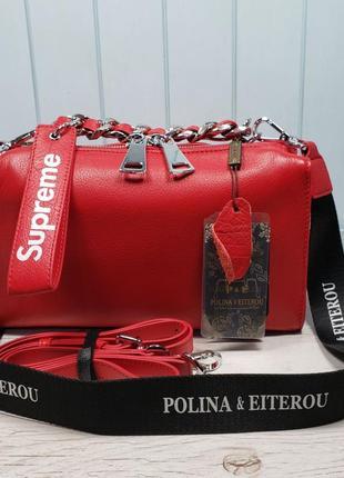 Женская кожаная сумка polina eiterou черная красная бронзовая розовая жіноча шкіряна чорна